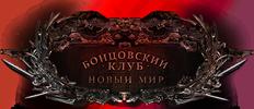 http://epohabk.ru